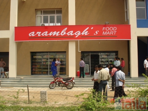 Kolkata-Arambagh-Food-Mart