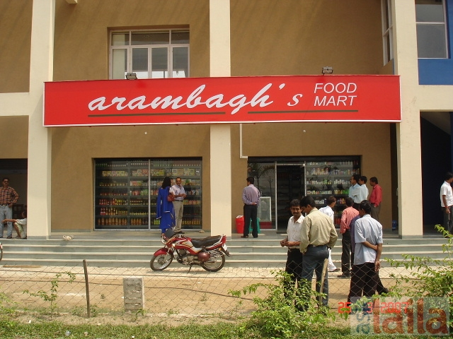 Kolkata-Arambagh-Food-Mart